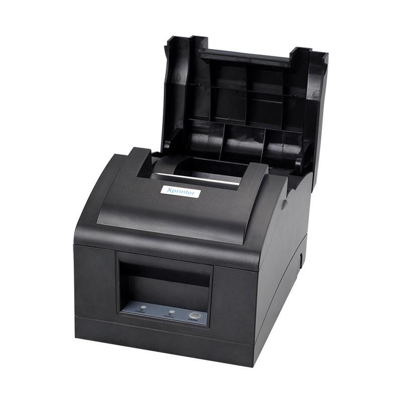 Xprinter Array image49
