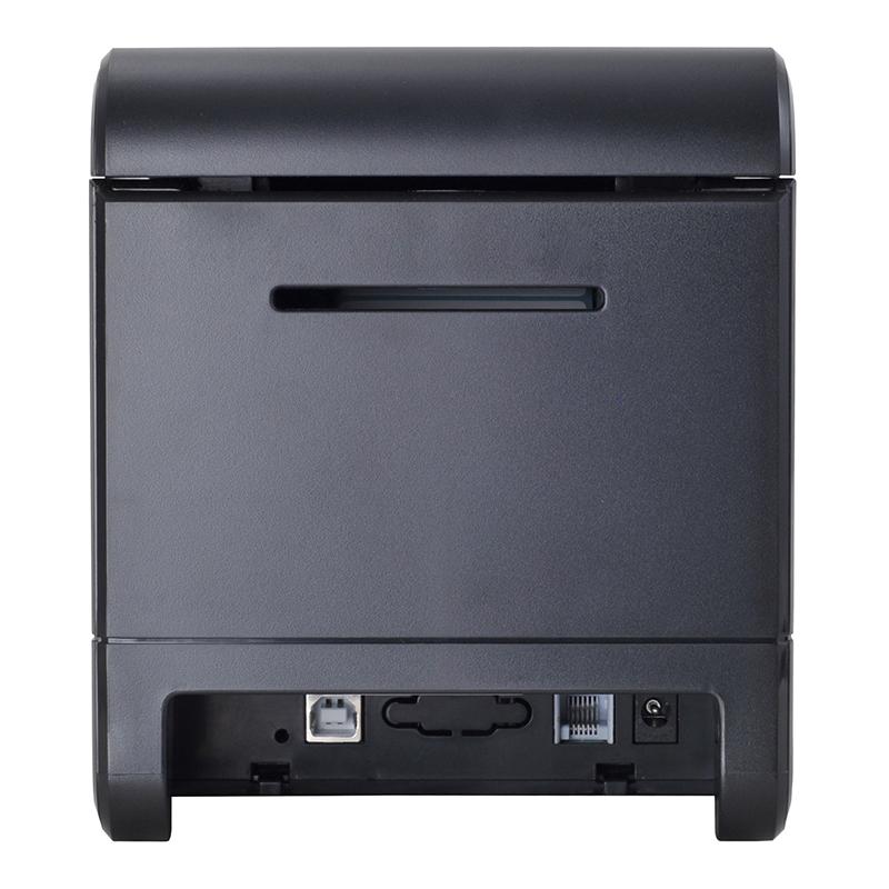 Xprinter Array image247
