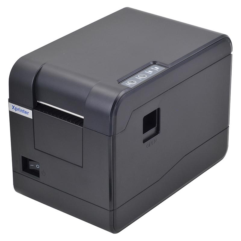 Xprinter Array image79