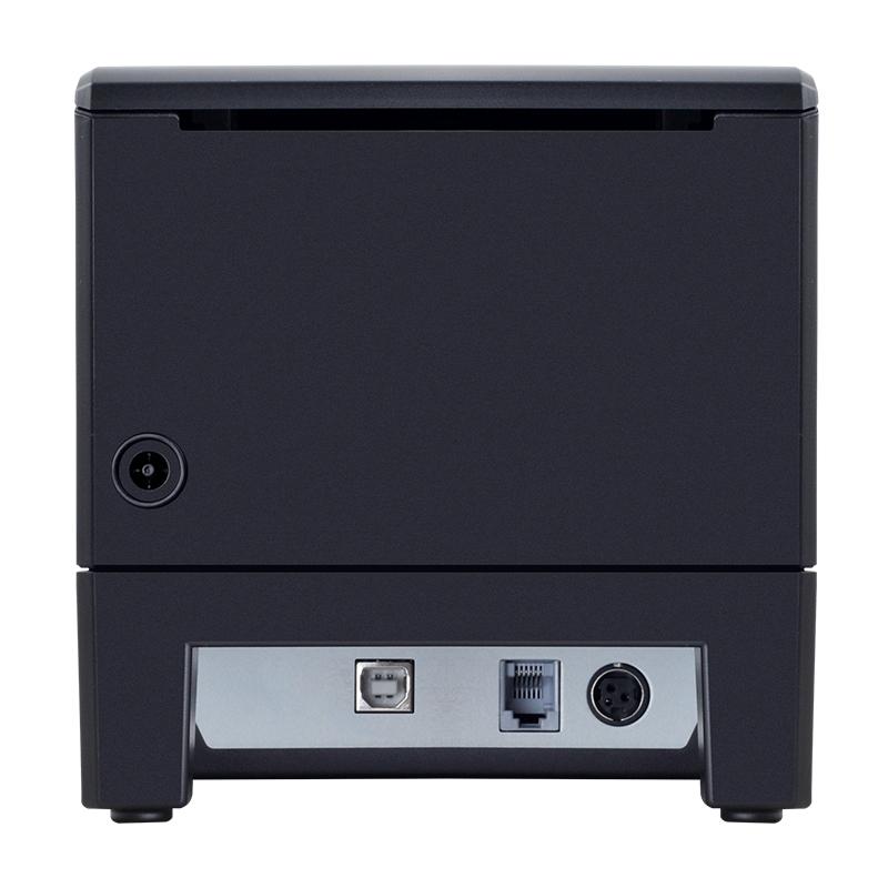 Xprinter Array image257