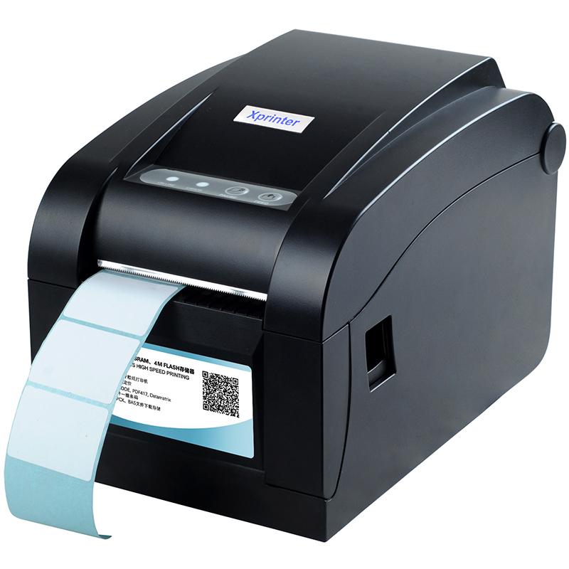 Xprinter Array image32