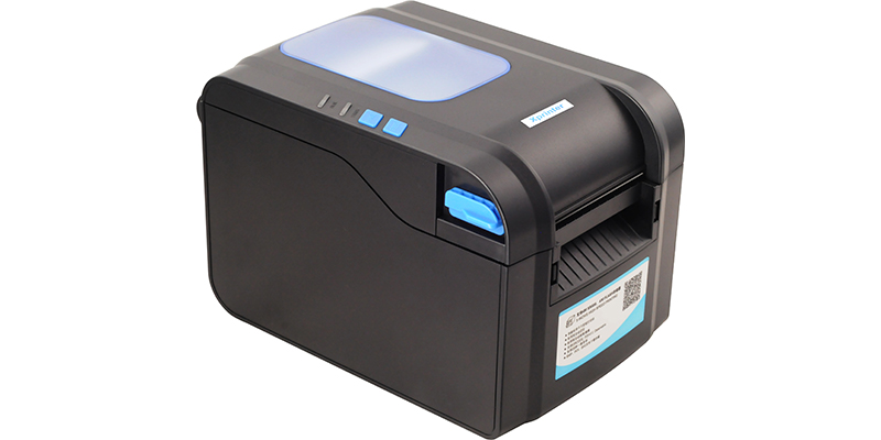 Xprinter handheld barcode label maker design for supermarket-3