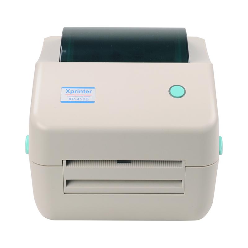 Xprinter Array image526