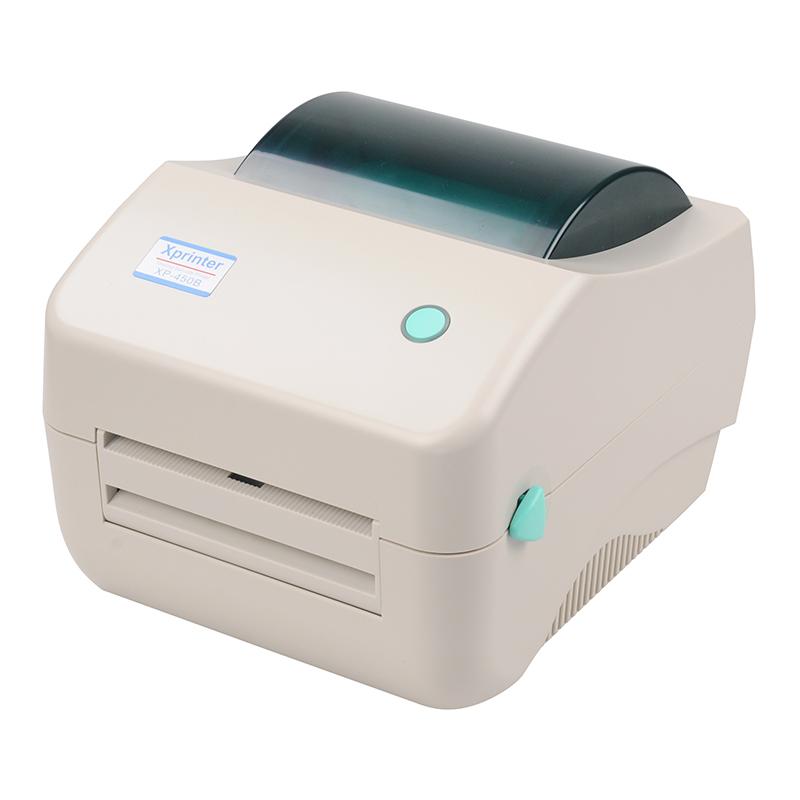 Xprinter Array image553
