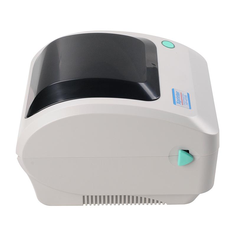 Xprinter Array image264