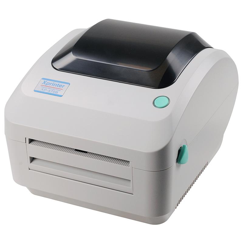 Xprinter Array image86