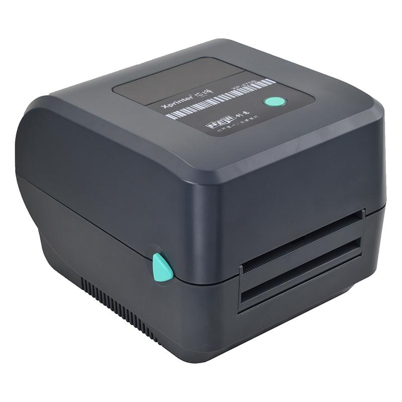 Xprinter Array image18