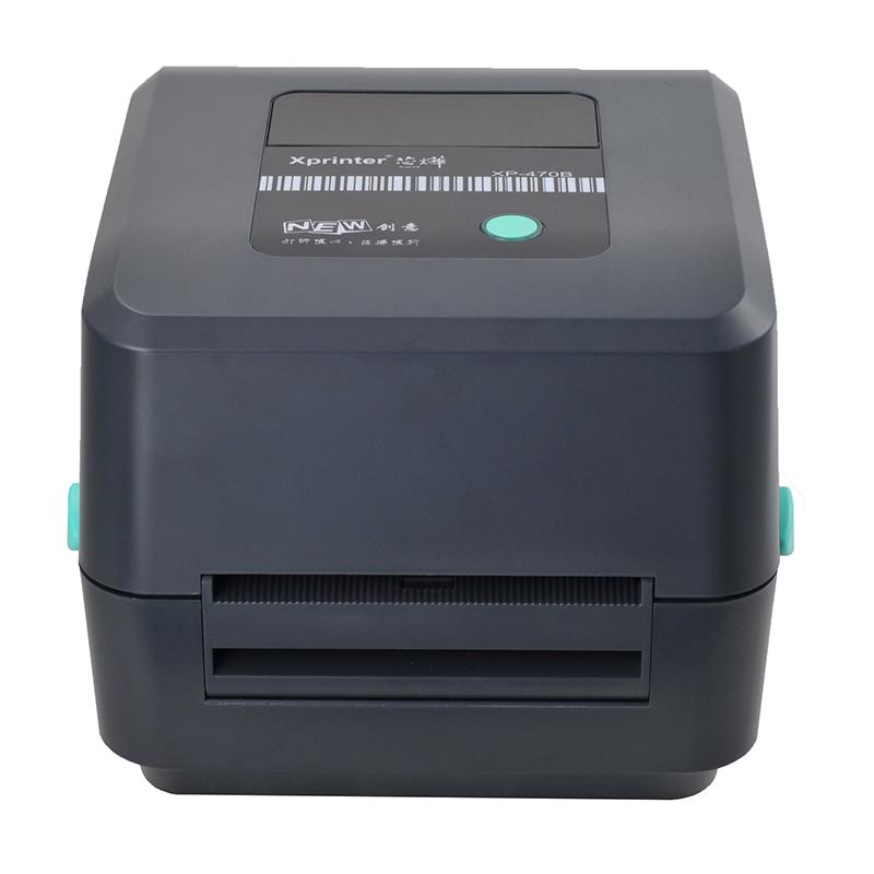 Xprinter Array image249