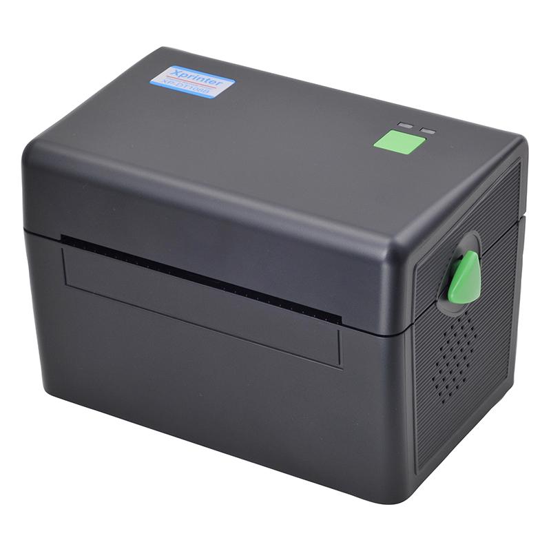 Xprinter Array image10
