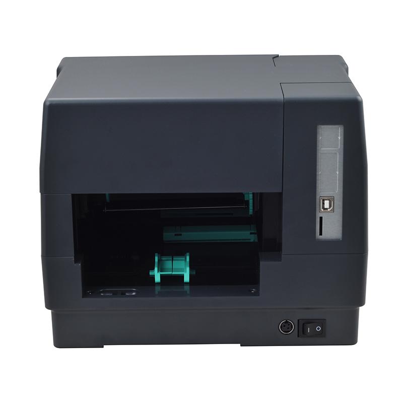 Xprinter Array image323