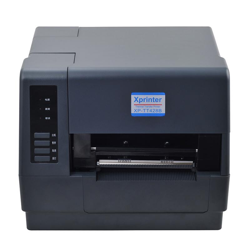 Xprinter Array image206