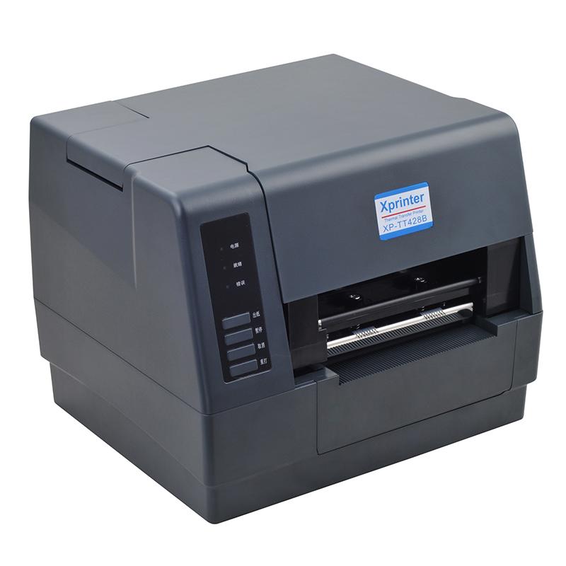Xprinter Array image8