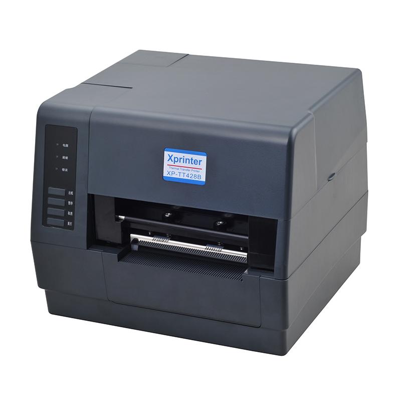 Xprinter Array image55