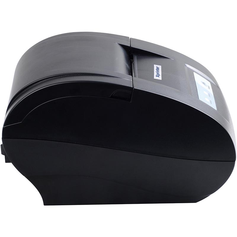 Xprinter Array image225
