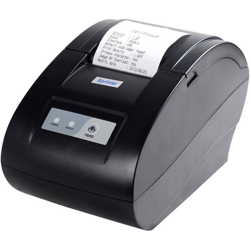 Xprinter Array image261