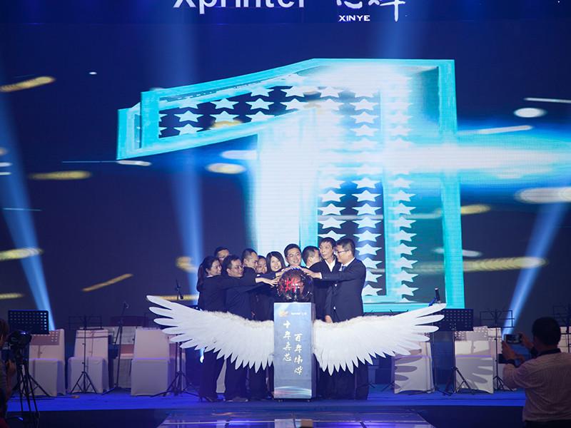Xprinter Array image124