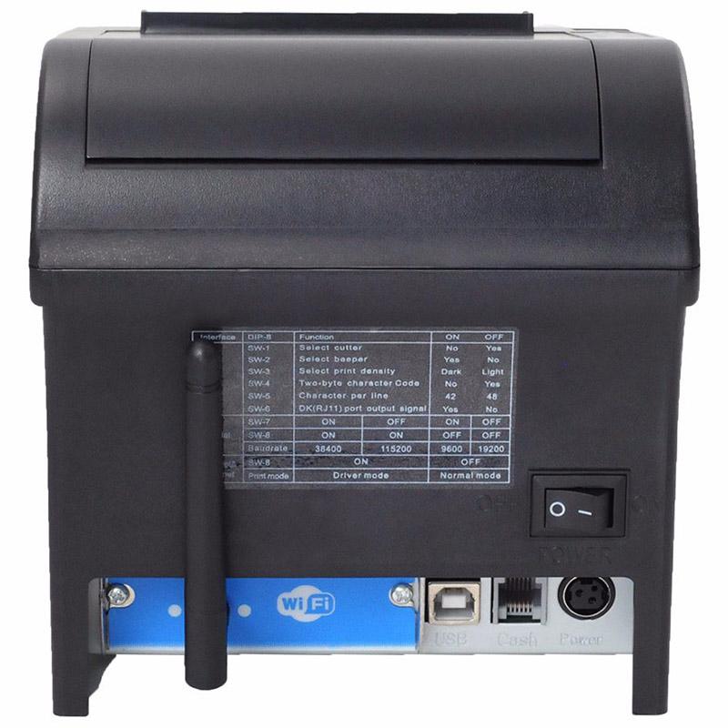 Xprinter Array image458