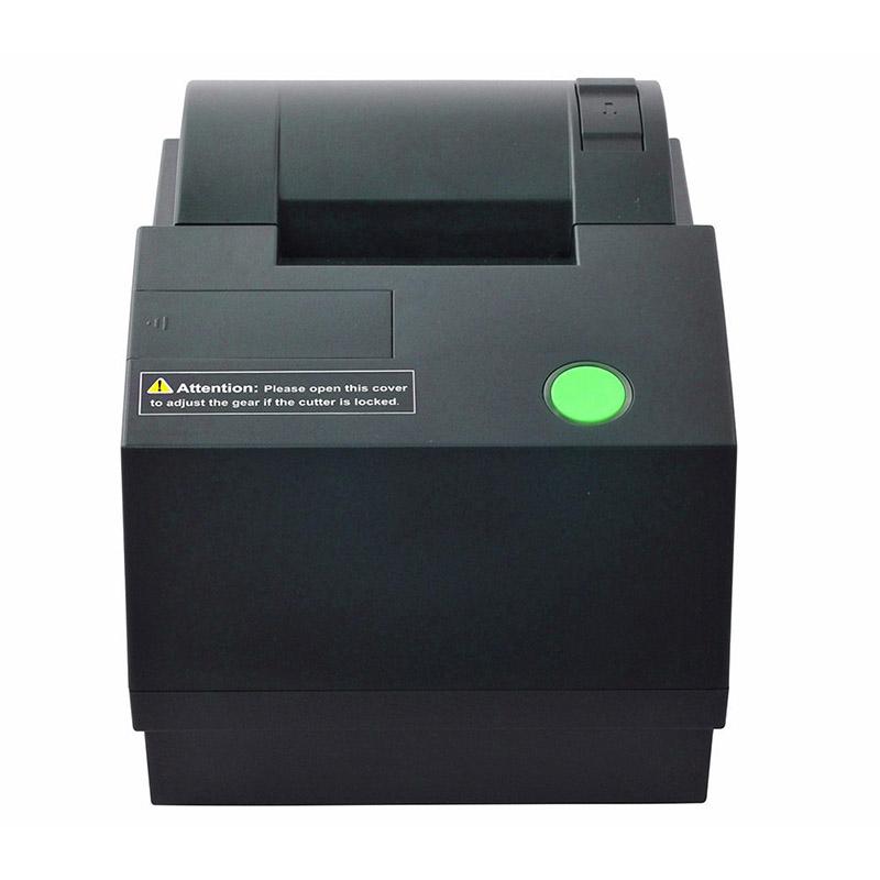 Xprinter Array image46