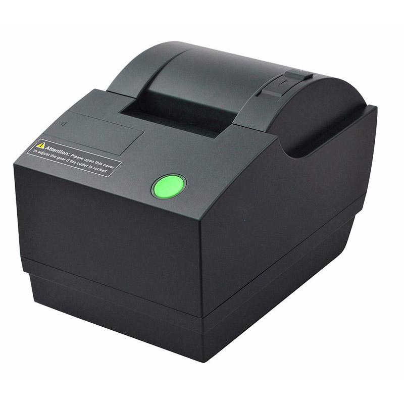 Xprinter Array image20