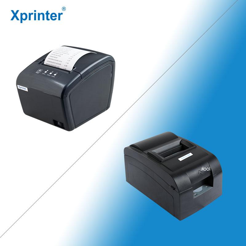 Xprinter Array image131