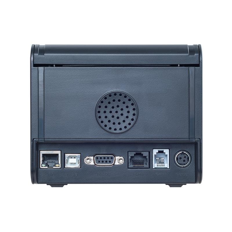 Xprinter Array image45