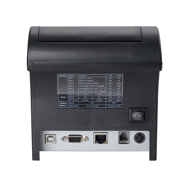 XP-E260H / XP-E300H