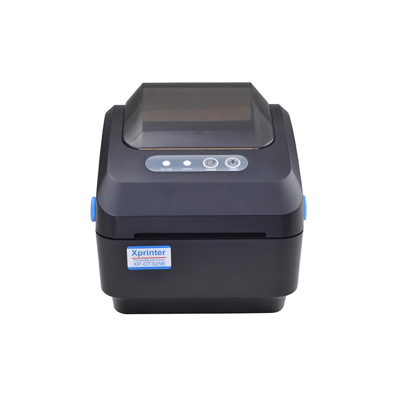 Xprinter Array image248
