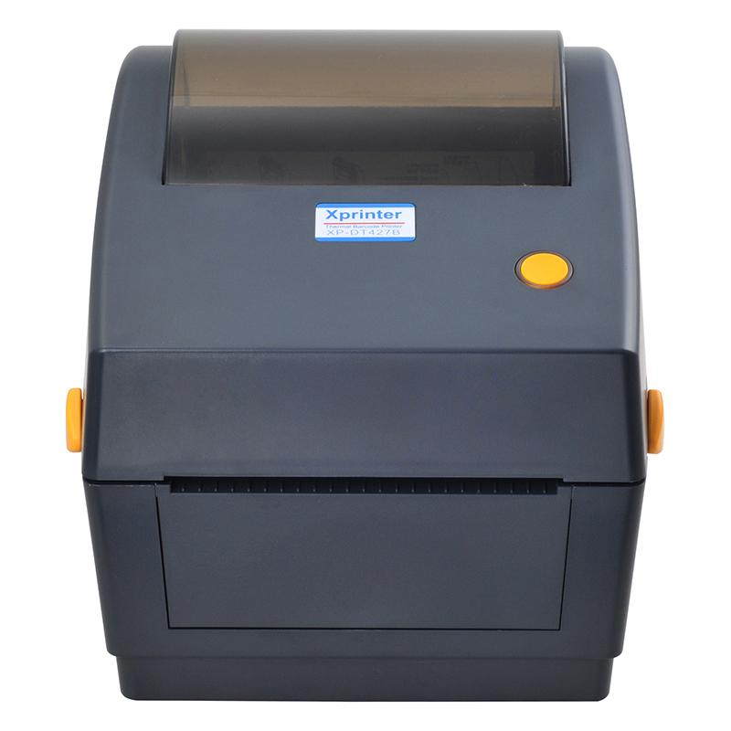 Xprinter Array image15