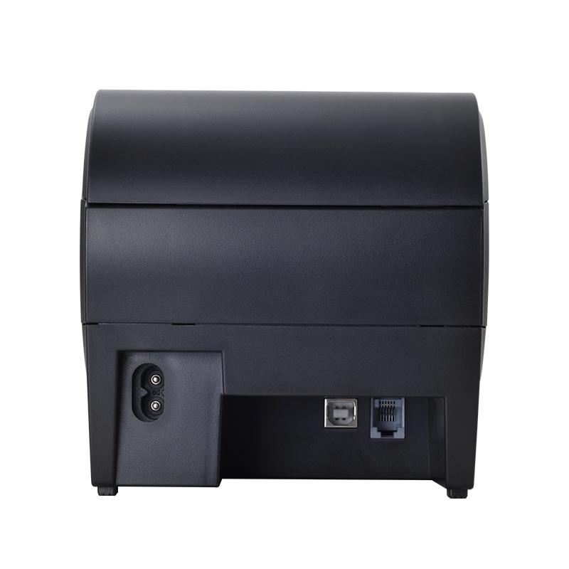 Xprinter Array image367
