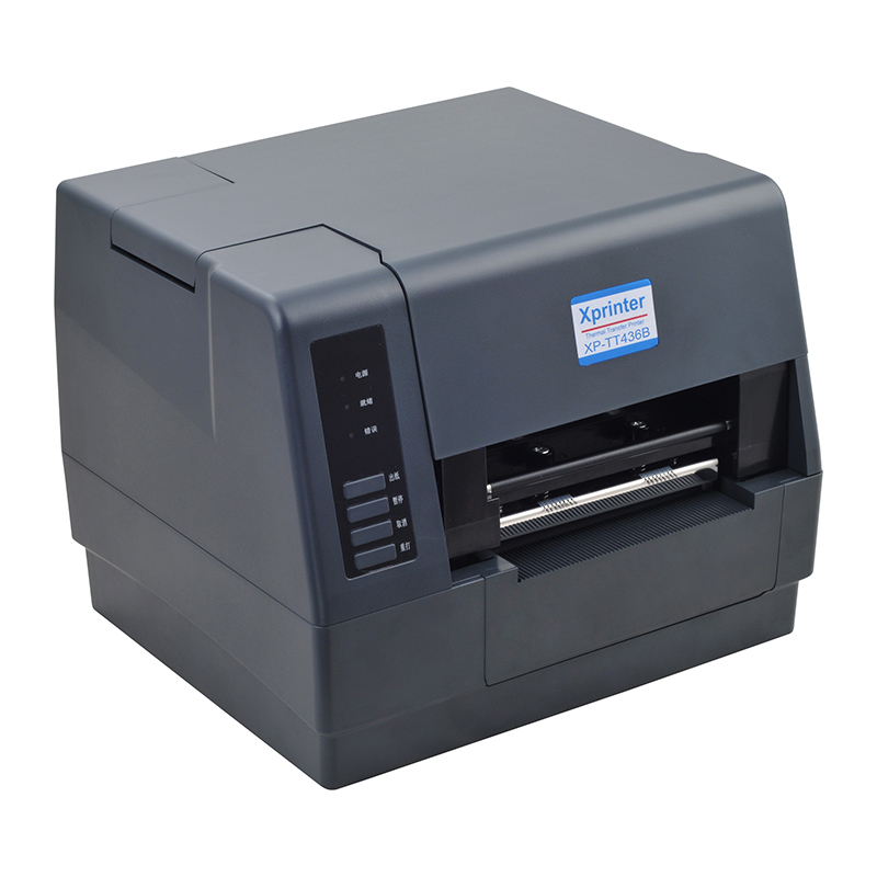 Xprinter Array image317