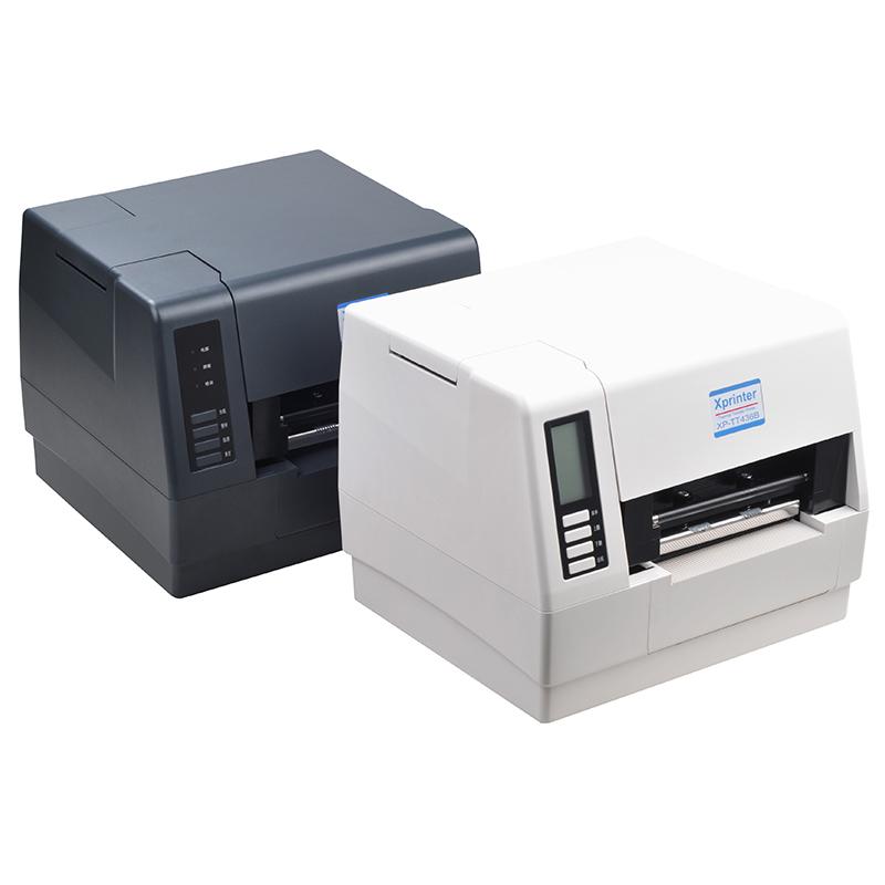 Xprinter Array image109