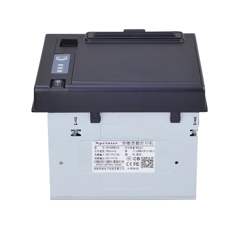 Xprinter Array image280
