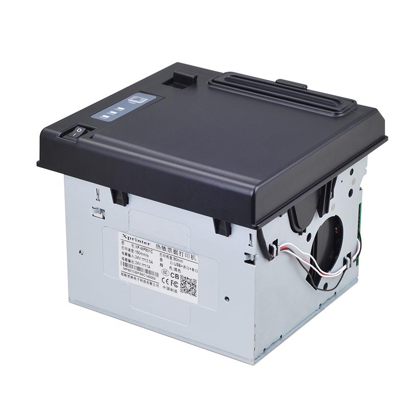 Xprinter Array image541