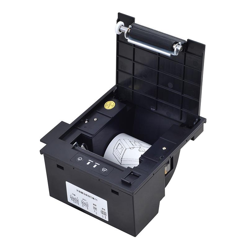 Xprinter Array image351