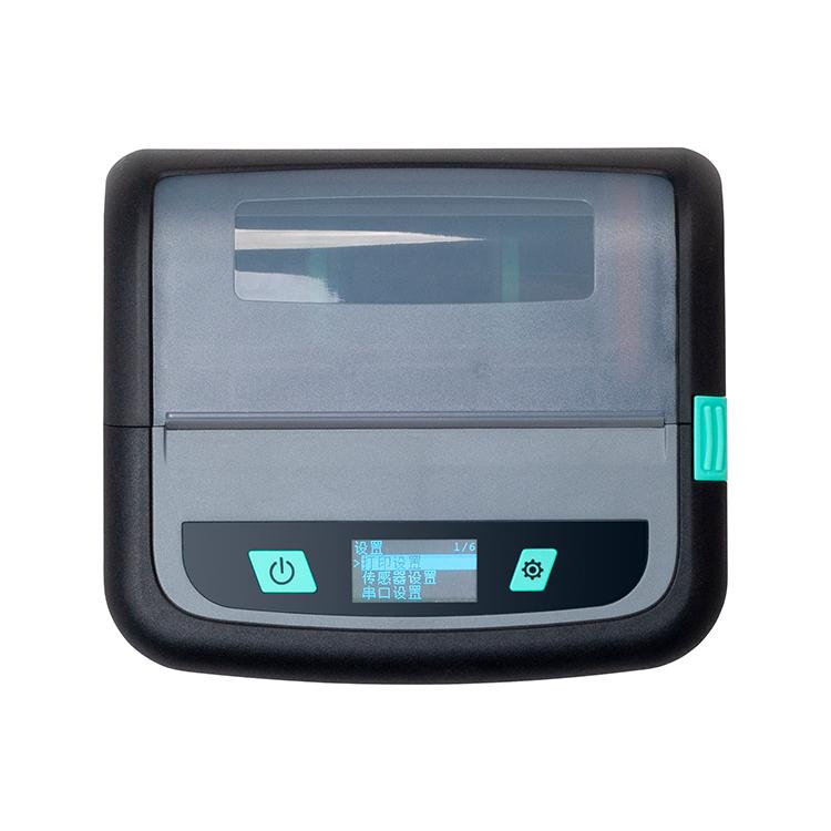 Xprinter Array image401