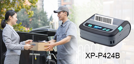 Xprinter Wifi connection wifi label printer manufacturer for store-1