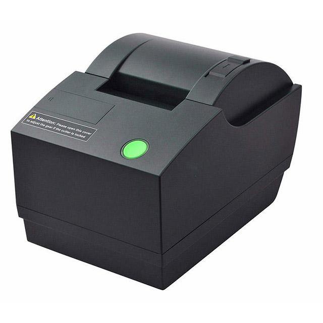 Xprinter Array image120