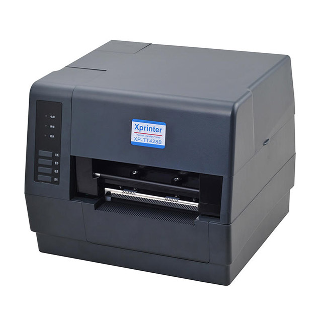 Xprinter Array image166