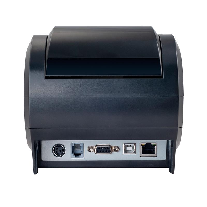 Xprinter Array image262