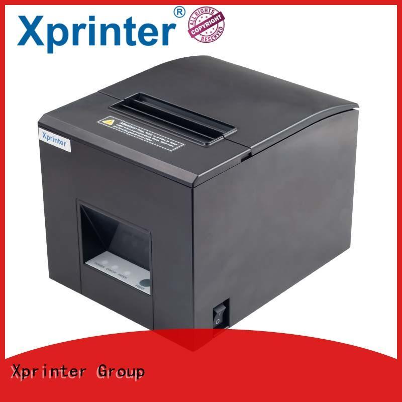 XP-E200M / XP-E260M / XP-E300M